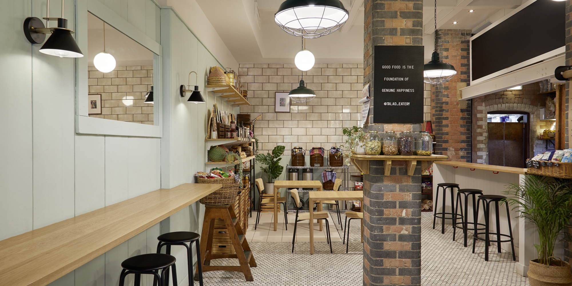 20210208 TaladEatery-025_Cropped
